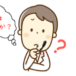 ヒリックスシンを持ってるけどヒリックスシントライデントは買ったほうが良いのか?